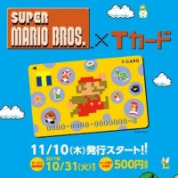 tcard-super_mario_bros