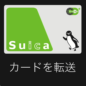 apple-pay-apple-watch-suica-iphone-tensou