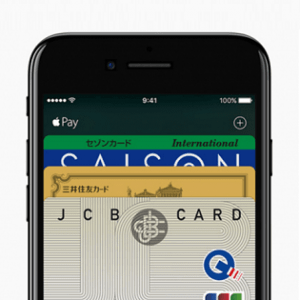 apple-pay-shiharai-howto-thum