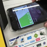 apple-pay-tenpo-shiharai-houhou-for-iphone-thum