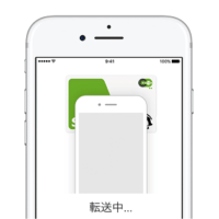 applepay-iphone-suica-card-touroku