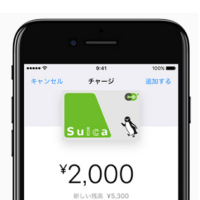 applepay-suica-charge-matome-genkin-creditcard-thum