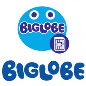 biglobe-sim-matome-thum