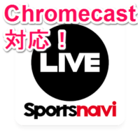 chromecast-pc-taiou