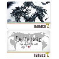 deathnote-nanaco-card