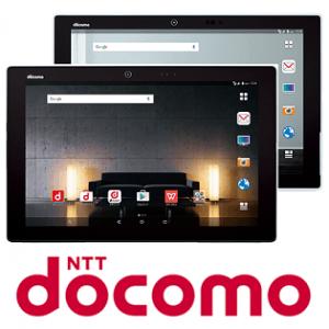 docomo-arrows-tab-f04h-otoku-thum