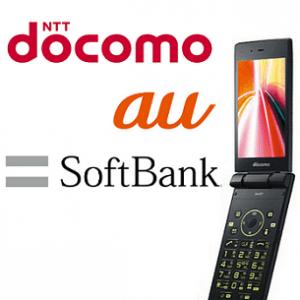 docomo-au-softbank-feature-phone-new-plan-hikaku-thum