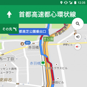 google-map-car-navi-app-icon-secchi-thum