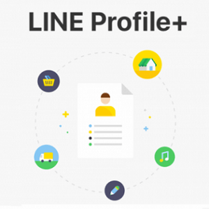 line-profile-plus-thum