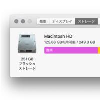 mac-os-storage-saitekika-akeru-thum