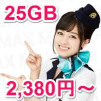 u-mobile-max