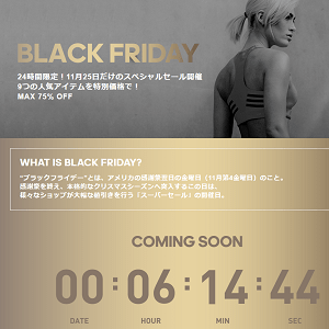adidas-black-friday