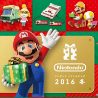 amazon-kindle-nintendo-soft-waribiki-coupon-2016-thum