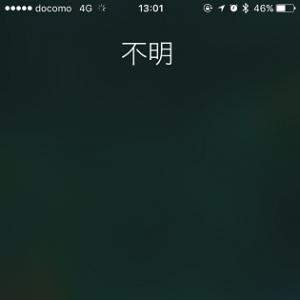 iphone-denwa-hitsuuchi-hasshin-thum