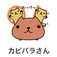 line-kakure-stamp-kabiparasan-gentei-thum