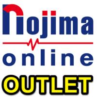 nojima-online-outlet-chuuko-keitai-otoku-thum