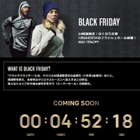 reebok-onlineshop-black-friday