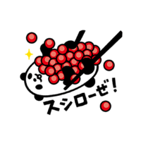 sushiro-hey-omachi-dakkozushi-ver2-thum