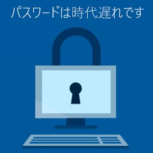 windows10-login-pin-code-picture-password-henkou-thum