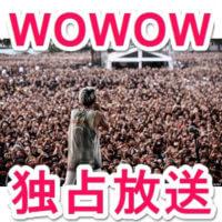 wowow-one-ok-rock-2016-special-live-in-nagisaen