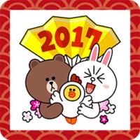 akeome-kotoyoro-line-stamp-matome-2017