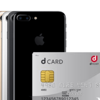 iphone7-dcard-camp-thum