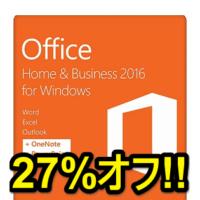 microsoft-office-2016-gekiyasu-1207-thum