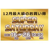 nojima-supersaturday