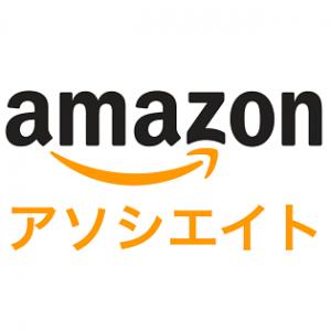 amazon-associates-thum