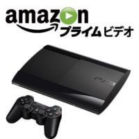 amazon-prime-video-ps3-ps4