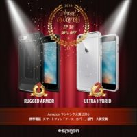 amazon-spigen-case-sale-201701-thum