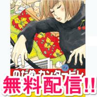 kindle-koudansha-manga-muryou-201701-thum