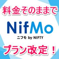 nifmo-plan