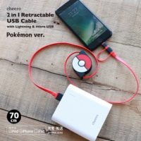 pokemon-lightning-microusb-juuden-monsterball-cable-thum