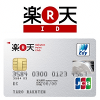 rakuten-card-himoduki-account-henkou-thum
