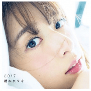 7net-nogizaka46-hasihmotonanami-shashinshuu2017-gentei-thum