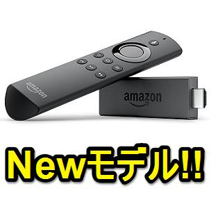fire tv stick アメリカ 版 日本 で