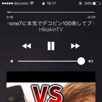 chromecast-ios-youtube-lock-screen