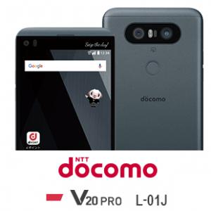 docomo-lg-v20-pro-l01j-thum