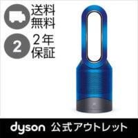 dyson-pure-hotcool-hp01ib-wakeari