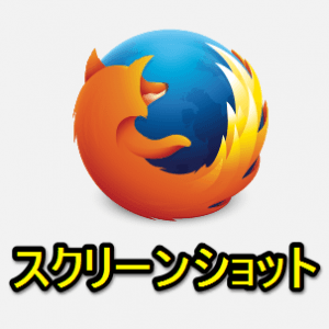 firefox-addon-nashi-page-zentai-spsite-screenshot-thum