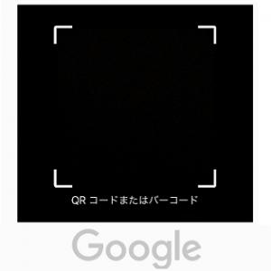 google-chrome-app-qr-code-barcode-reader-thum