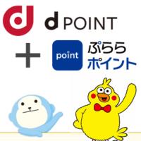 hikaritv-shopping-d-keitai-harai-plus-20bai-dpoint-201702-thum