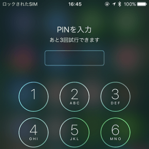 iphone-sim-card-lock-simpin-thum