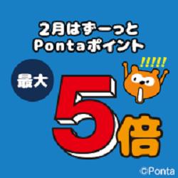 ponta-lawson-5bai