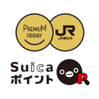 suica-point-premium-friday