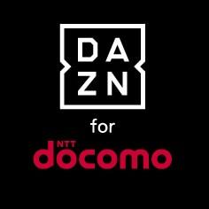 dazn-for-docomo-owabi-500point