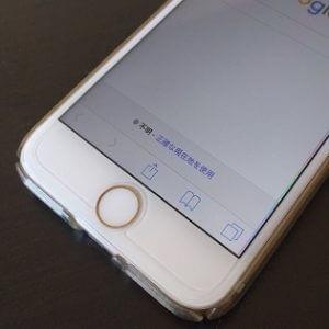 iphone7-gamen-katamaru-freeze-taisho-thum
