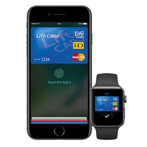 lifecard-apple-pay-campaign-201703