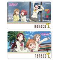lovelive-sunshine-nanaco-7net
